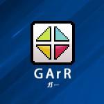 GArR Object 1.0.5 版公開