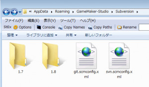GMS_bundle_subversion_install_folder