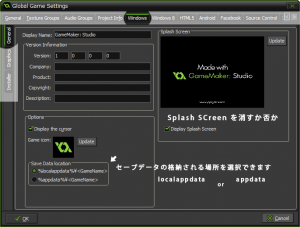 GameMaker_Studio_14_Global_Game_settings_windows_subtab_general_screenshot
