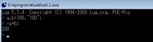 Lua_corecion_result