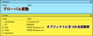 GM_studio_1_4_2d-arrays_and_debug_mode_memory_properties_screenshot