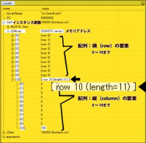 GM_studio_1_4_2d-arrays_and_debugger_screenshot_properties_sample