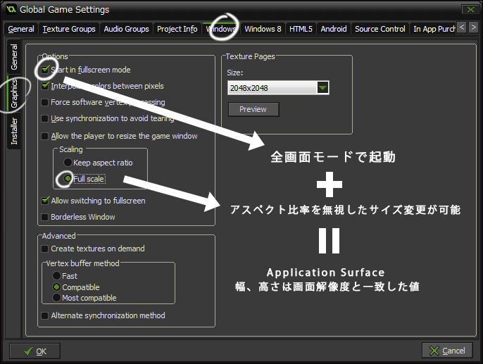 GameMaker_studio_1_4_function_test_application_get_position_surface_screenshot_3