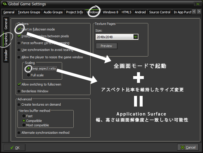 GameMaker_studio_1_4_function_test_application_get_position_surface_screenshot_4