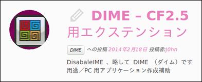 Clickteam Fusion2.5 Extension DIME