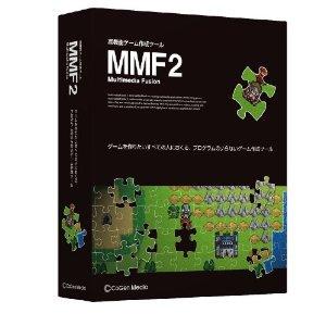 clickteam_mmf2_jp_box