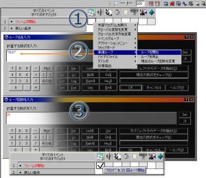 fast_loop_01