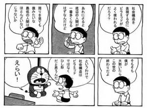 hisigata